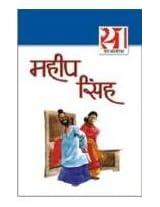 21Shreshtha Kahaniyan Maheep Singh