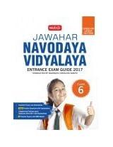Jawahar Navodaya Vidyalaya Entrance Exam Guide 2017