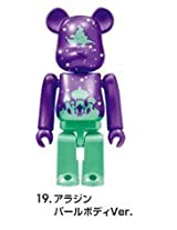 Be@rbrick Special Ornament Lottery Disney #19 Aladdin Pearl Body Ver 100% Disney Christmas Party