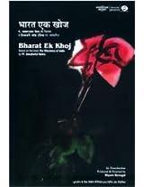 Bharat Ek Khoj - T V Serial
