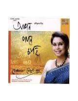 Apan Pane Chahi -Rezwana Choudhury Bannya