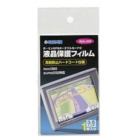 【クリックで詳細表示】Amazon.co.jp   [ガーミン/GARMIN] nuvi360/zumo550用液晶保護フィルム 【品番】 70040   車&バイク