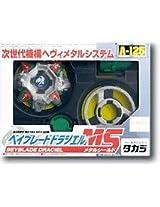 Takara Japanese Beyblade A-125