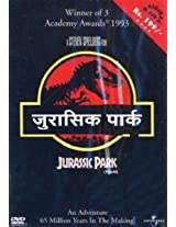 Jurassic Park - I (Dubbed in Hindi)