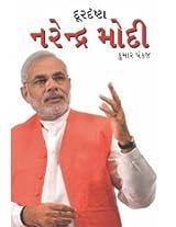 Durdrashta Narender Modi