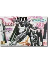 Gundam 00: HG 67 Gundam Zabanya
