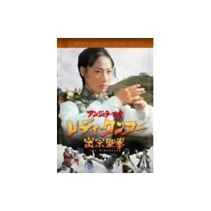 アンジェラ・マオ レディ・クンフー 密宗聖拳の画像