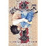 DEATH NOTE (7) (WvER~bNX) 