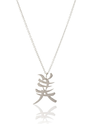 Catherine Angiel Beauty Symbol Tattoo Pendant Necklace