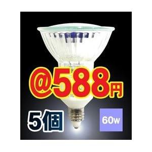 【クリックで詳細表示】5個 ダイクロハロゲン電球/ハロゲンランプ JDR110V60W-E11