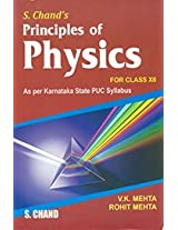 S. Chand's Principles of Physics for Class 12