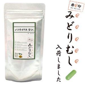 ユーグレナ みどりむし バイオザイムワン 30g 1袋: ペット用品