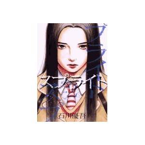 スプライト 第02巻 torrent