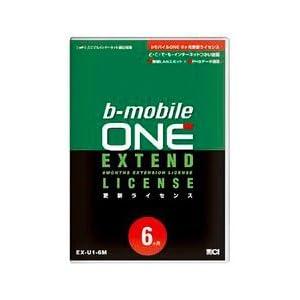 【クリックで詳細表示】日本通信 b-mobile ONE 無線LANもPHSもインターネットつかい放題6ヶ月更新ライセンス EX-U1-6M: 家電・カメラ
