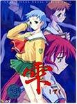 製品画像: Leaf Visual Novel Series Vol.1 雫 [アダルト]