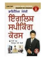 Dynamic Memory English Speaking Course Through Punjabi
