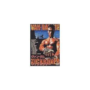 アメリカン・キックボクサーの画像