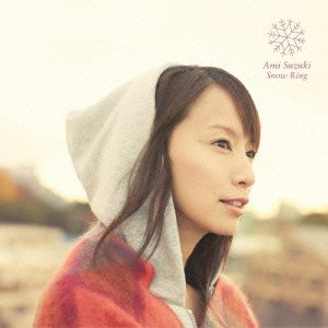 鈴木亜美/Snow Ring CD