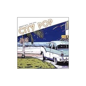 CITY POP: WARNER MUSIC JAPAN edition