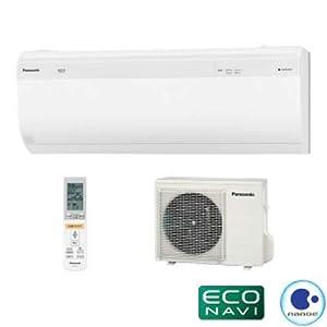 【クリックで詳細表示】パナソニック エアコン 8畳用 冷媒加熱器搭載エアコン フル暖エアコン RXシリーズ CS-RX250C2-W-SET クリスタルホワイト CS-RX250C2-W+CU-RX250C2