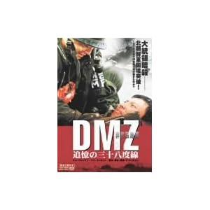 DMZ 38の画像