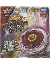 Takaratomy Wbba Phantom Orion Remodeling Parts Set [Metal Fight Beyblade] (Japan Import)