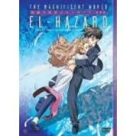 神秘の世界エルハザード TV-BOX 2 [DVD]