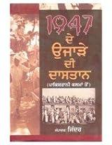1947 De Ujaare Di Daastan