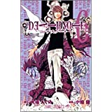 DEATH NOTE (6) (WvER~bNX) 
