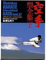 Shotokan Karate International Kata: v. 2
