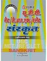 Ugc/Net/Jrf/Sanskrit Paper 3 556