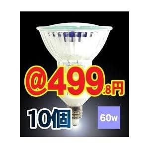 【クリックで詳細表示】10個 ダイクロハロゲン電球 ハロゲンランプ 口金E11 60W JDR110V60W-E11: ホーム&キッチン
