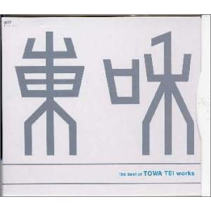 The Best of TOWA TEI Works