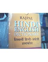 Rajpal Hindi English Dictionary (2014)