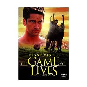 ジェラルド・バトラー in THE GAME OF LIVESの画像