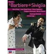 国内盤DVD マドリード王立劇場 ロッシーニ:歌劇《セビリャの理髪師》のAmazonの商品頁を開く