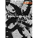 ����_�N HISTORY in JAPAN vol.1 [DVD]����_�N�ɂ��