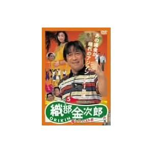 プロゴルファー織部金次郎5 愛しのロストボールの画像