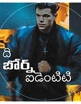 The Bourne Identity (Telugu)
