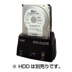 ノバック SATA専用 Clone Copy対応HDDスタンド コピー一発!2レンジャー NV-HSC352US