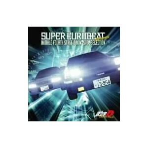【クリックで詳細表示】SUPER EUROBEAT presents 頭文字[イニシャル]D Fourth Stage D NON-STOP SELECTION