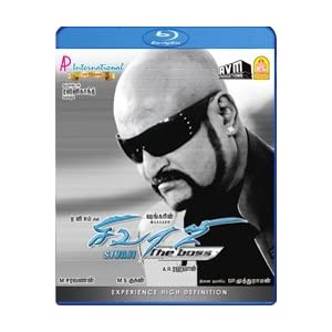 Sivaji The Boss (Blu-Ray Full HD)