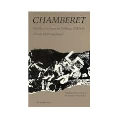 Chamberet: Recollections from an Ordinary Childhood