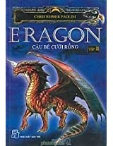 Eragon: Inheritance Series (Vol. 2) (Inheritance Trilogy (Paperback))