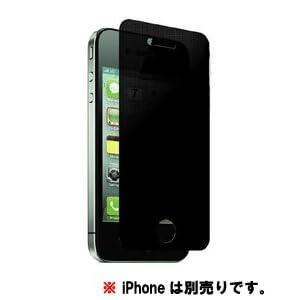 ラスタバナナ プライバシーガードナー+iPhone4 K00IPHONE4 K00IPHONE4
