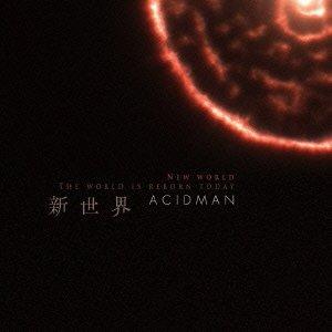 CD/ACIDMAN/新世界