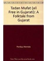 All Free/Tadan Mufat