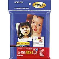 【クリックでお店のこの商品のページへ】コクヨ IJP用光沢紙 顔料対応 L 60枚 KJ-GP1576: 文房具・オフィス用品