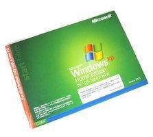 Windows 3.1を開封してみる(動画)