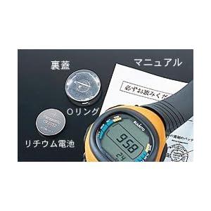 Amazon.co.jp   SUUNTO[スント] モスキート用電池交換セット FL3021   スポーツ&アウトドア 通販